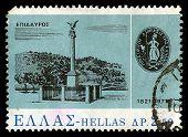 Estampilla Vintage de Epidauro