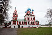image of uglich  - Domes of the church of the Prince Dimitry - JPG