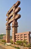 Eingang Bogen nach Shanti/Peace Stupa, Delhi, Indien