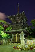 Ishite-ji shrine in Matsuyama, Japan.