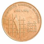 One Jordanian Qirsh Coin