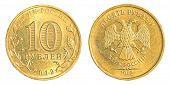 Ten Russian Rubles Coin