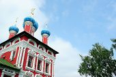 picture of uglich  - The church was built at the place of the murder of Prince Dimitry - JPG