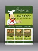 image of dinner invitation  - Food menu flyer template or banner design - JPG