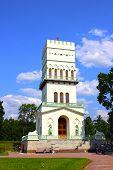 White Tower in Tsarskoye Selo (Leningrad Region)