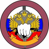 Sticker Logo For Special Security Organizations Of A Military Type