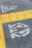 City Street, Bicycle lane in Tokyo, Japan.