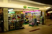 Vilnius City Seskine District Kika Shop On October 24, 2014