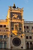 Heraldic details of the clock tower at piazza San Marco in Venice