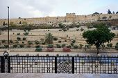 image of old stone fence  - Stone wall of Old city in Jerusalem Israel - JPG