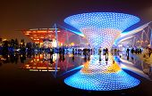 The China Pavilion At The Largest World Expo In Shanghai