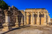 foto of synagogue  - Ruins of the ancient White synagogue in which Jesus Christ preached - JPG