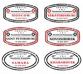 picture of novosibirsk  - Travel stamps from Russia - JPG