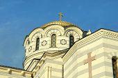 St Vladimir'S Cathedral