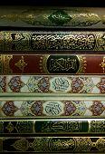 Quran Books In Mosque