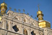 Uspenskiy Cathedral facade and dome, Kiev, Ukraine
