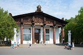 Pavilion Of Karelia At Vdnkh