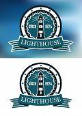 Lighthouse logo or emblem in retro blue