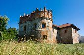 Medieval Old Castle In Starokostiantyniv