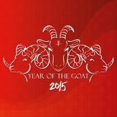 a red background with text and a goat for chinese new year