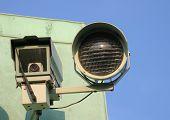 Surveillance Camera and Infra Red Light