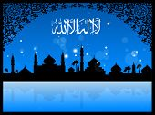 Árabe caligrafía de la ilaha illallah (no hay ninguna deidad pero Allah), texto con mezquita en