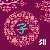 Happy Chinese New 2020 Year, Year Of The Rat.  Japanese New Year With Cloud, Lantern And Sakura Flow poster