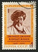 USSR - CIRCA 1971: Postage stamp printed in USSR dedicated to Jambyl Jabayev (1846-1945), Kazakh traditional folksinger, circa 1971.