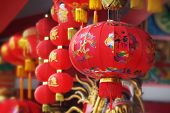 Red Chinese Lantern In A Chinese Temple