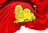 Flag Of Fath Ali Shah