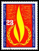 Vintage  Postage Stamp.  Human Rights Flame.