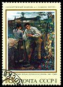 Vintage  Postage Stamp. Rustic Love,  By Bastien-lepage.