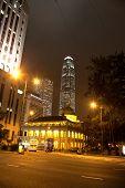 Legislative Council Building (old Supreme Court ) In Hong Kong.