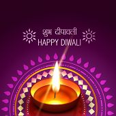 Vector beautiful diwali background