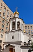 Belfry Of Church Of Michael The Archangel (1662) In Moscow, Russia