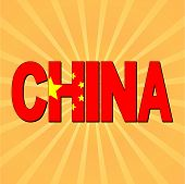 China flag text with sunburst vector illustration