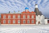 The Refectory Of Assumption Church In Kolomna
