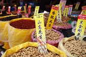 Peanuts And Dry Watermelon Seeds For Chinese New Year Goodies In Singapore