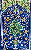 Oriental traditional ornament in mosque in Samarkand Uzbekistan