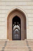 Puerta en la gran mezquita, Omán