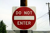 do Not Enter Street