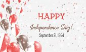 Malta Independence Day Greeting Card. Flying Balloons In Malta National Colors. Happy Independence D poster