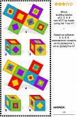 Abstract Visual Math Puzzle (suitable Both For Kids And Adults): Which Building Blocks Of 2, 3, 5, 6 poster