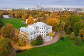 Saint Petersburg. Elagin Island. Park Petersburg. Russia. Autumn In Russia. Autumn Petersburg. Aeria poster