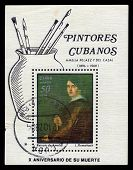 Portrait Of Amelia Pelaez, old stamp