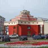 Moscow. Metro. Arbat.
