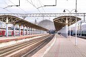 Moscow. Platform Of Kiyevsky Railway Station