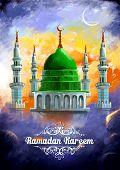 picture of eid ka chand mubarak  - illustration of Ramadan Kareem  - JPG
