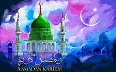 foto of kareem  - illustration of Ramadan Kareem  - JPG