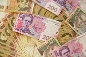Постер, плакат: Ukrainian Money In Cash Of Different Value